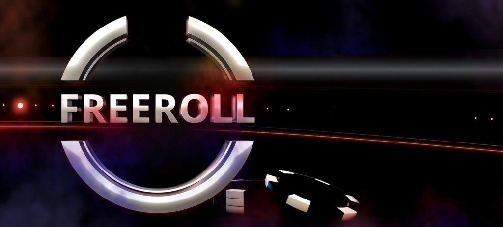 Freeroll password